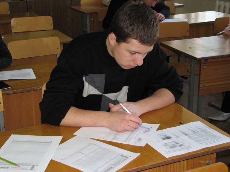 пробный on-line егэ по русскому языку